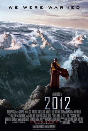 2012 η ταινία