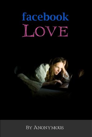 Ο έρωτας στα χρόνια του Facebook!