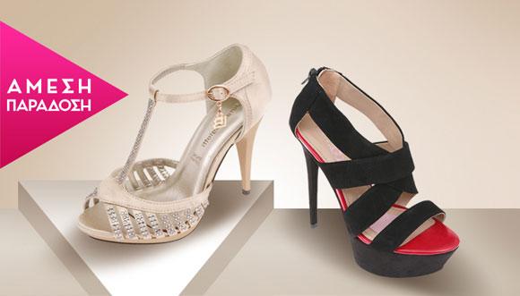 Παπούτσια Paris Hilton & Laura Biagiotti Φθινόπωρο – Χειμώνας 2013