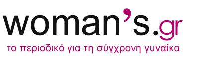 Womans, το ηλεκτρονικό περιοδικό για τη γυναίκα
